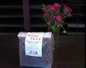 当店の珈琲豆は長野の豆工房様から美味しい豆を仕入れています!
